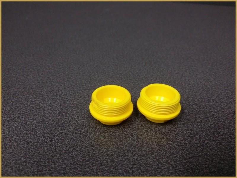 """Los cachés de los pedales de NUESTRO """"LOOK"""" de color Amarillo (Ref 03)"""