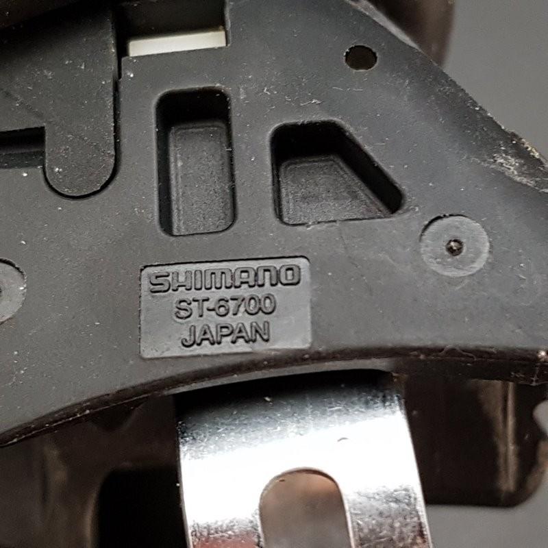 """Bremshebel links """"SHIMANO ULTEGRA ST-6700"""" (Ref 457)"""