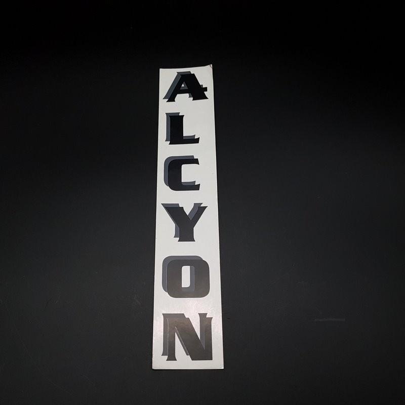 """Pegatina """"ALCYON"""" Vertical NUESTRO"""