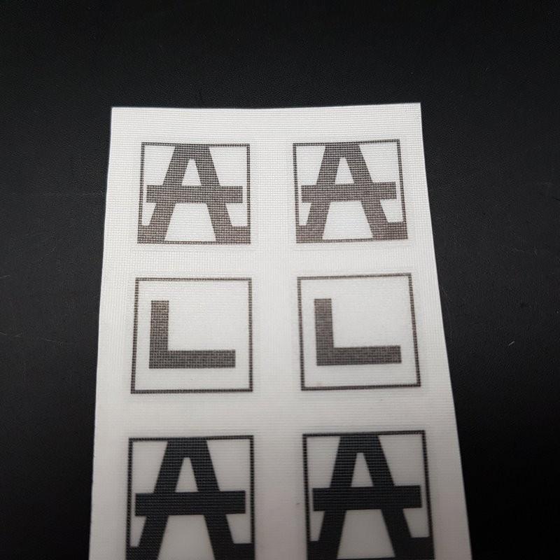 "Sticker with ""ALAN"""