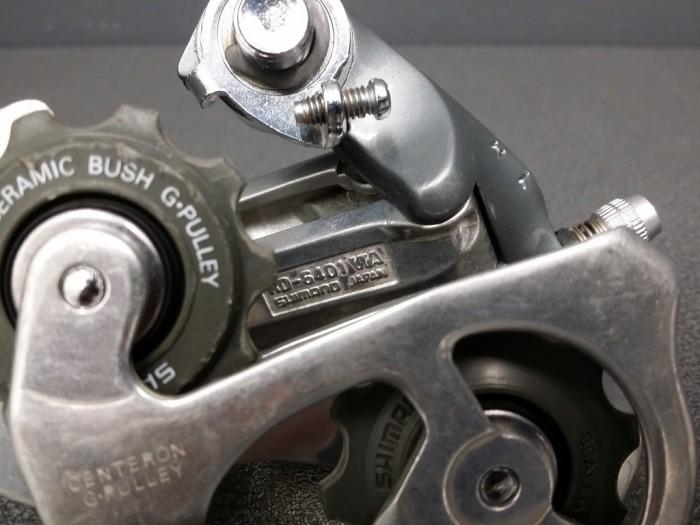"""Derailleur rear """"Shimano 600"""" 8v (Ref 219)"""