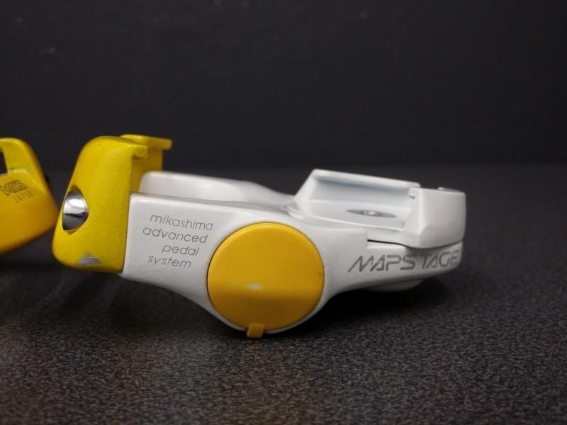 """Los pedales automáticos NUESTRO """"MKS Mapstage"""" (Ref 181)"""