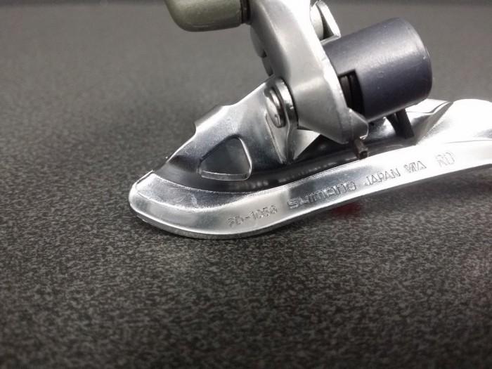 """Deragliatore anteriore """"SHIMANO 105"""" (Rif 629)"""