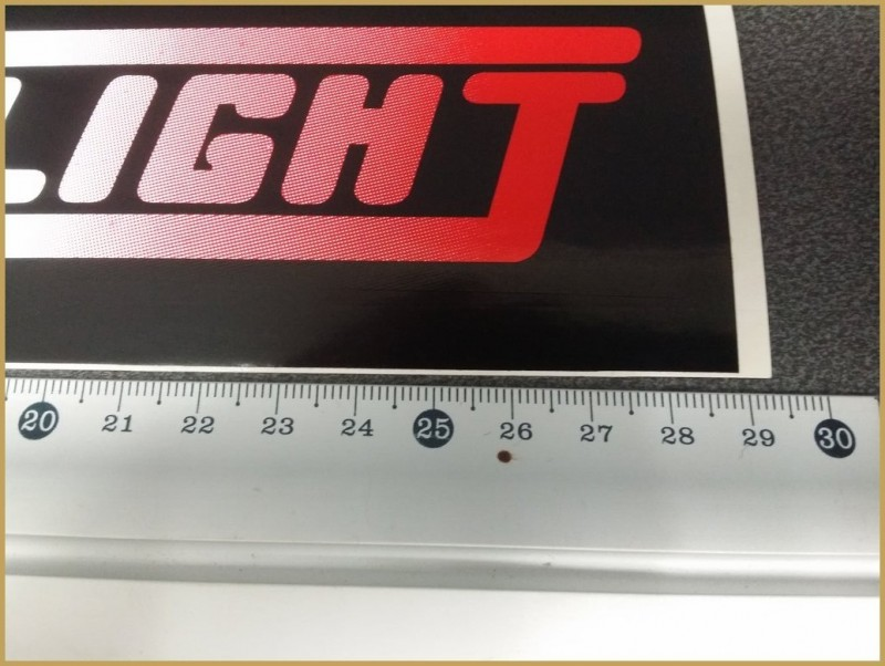 "Sticker ""STRONGLIGHT"""