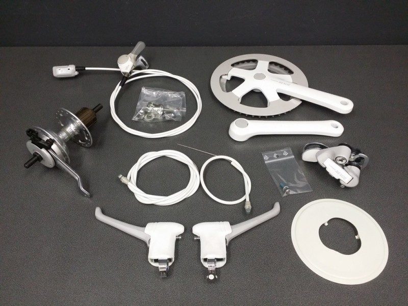 "copy of Group ""SHIMANO NEXUS 7v"" NINE"